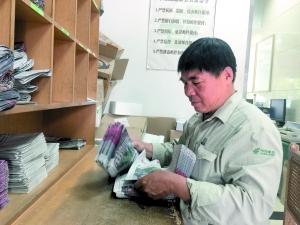 劳模郑勇辉:山区邮递员 一干30年