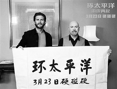 导演斯蒂文:来中国拍片太棒了