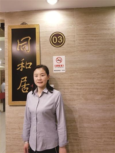 张紫薇:把老字号企业 发扬光大