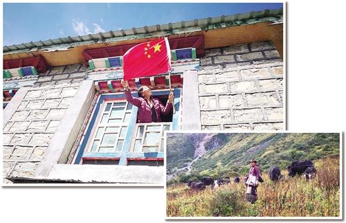 中国国旗简笔画加人