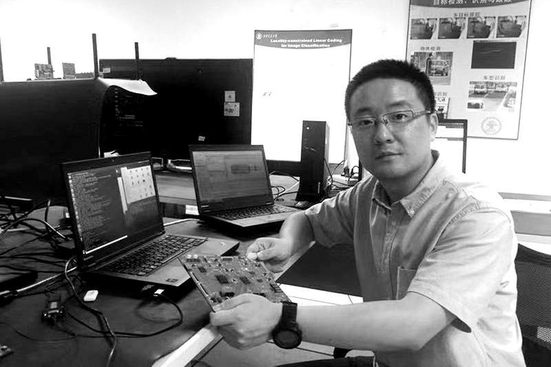 孙宏滨:视频与视觉处理集成电路领域的坚守者