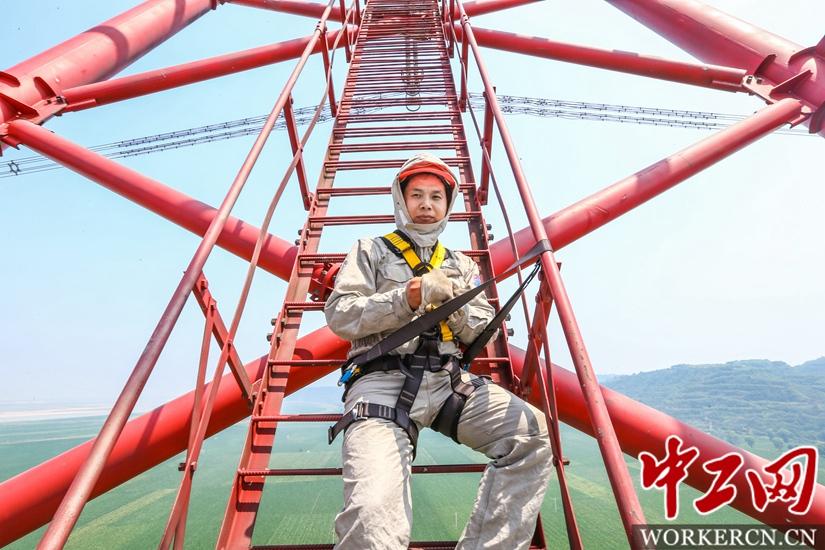 【中国梦·大国工匠篇】 陶留海:拥有50多项专利的电网特种兵
